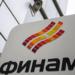 «ФИНАМ» и компания «Альянс-Фининвест» подписали соглашение о сотрудничестве